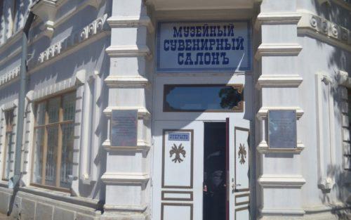 Дом купца Мельникова на пересечении улиц Екатерининской и Николаевской (ныне Музейный сувенирный салон).