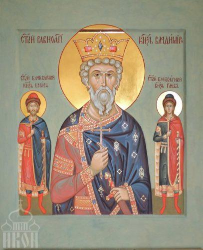 Святой равноапостольный князь Владимир с сыновьями - благоверными князьями Борисом и Глебом, 48х62 см