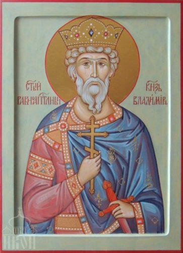 Святой, равноапостольный князь Владимир, 30х40 см