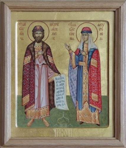 Святые Петр и Феврония 26х31. см.
