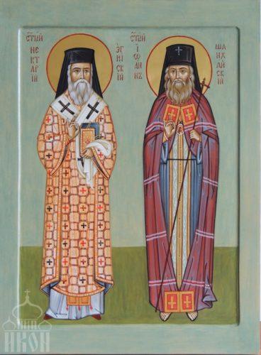 Святители Нектарий Эгинский и Иоанн Шанхайский